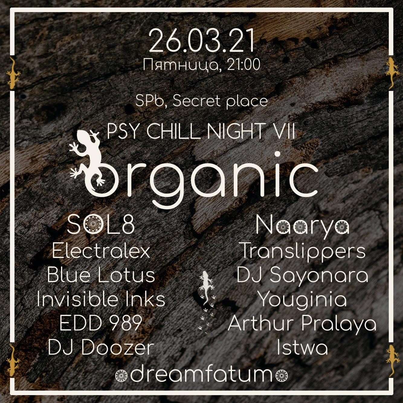 psy cill Night 7